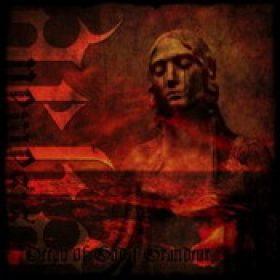 AEBA: Nemesis, Decay Of God´s Grandeur [Eigenproduktion]