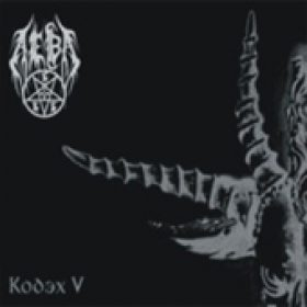 AEBA: Kodex V