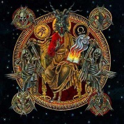 DEIPHAGO: Satan Alpha Omega