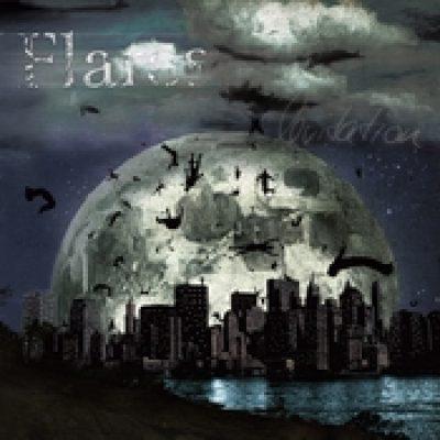 FLARES: Levitation [EP] [Eigenproduktion]