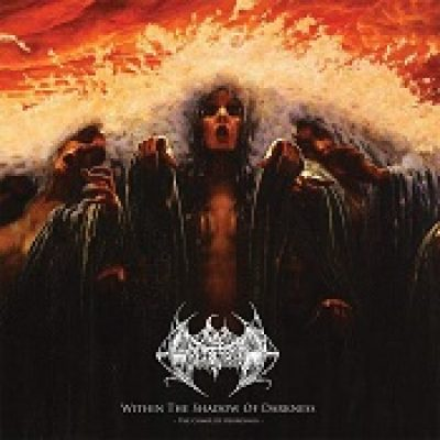 GOREMENT: Within The Shadow Of Darkness – The Complete Recordings