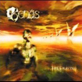 KENOS: The Craving