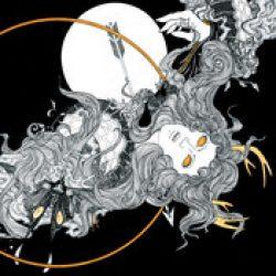 MIST: Inan [EP]