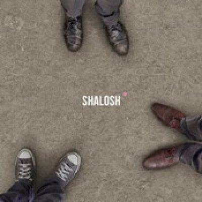 SHALOSH: The Bell Garden