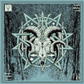 UNEARTHLY TRANCE: V