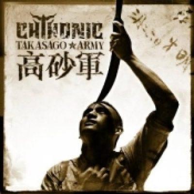 CHTONIC: Takasago Army