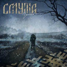 SMUTA: Preview zu neuem Album