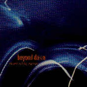 BEYOND DAWN: Electric Sulking Machine