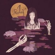 ALCEST: Track vom fünften Album online