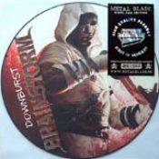 METAL BLADE RECORDS: Vinyl-Serie