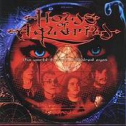 HOUSE OF AQUARIUS: The world through bloodred eyes
