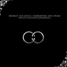 POOSTEW vs JAPANISCHE KAMPFHÖRSPIELE: Tracklist und Cover der Split