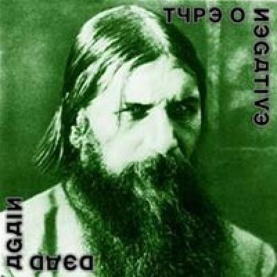 TYPE O NEGATIVE: neuer Song als Stream