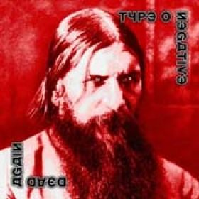 TYPE O NEGATIVE: ´Dead Again´ auf Vinyl