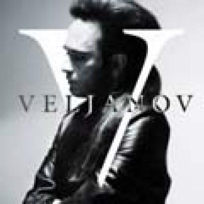 ALEXANDER VELJANOV: ´Nie mehr´ – neue Single, neue Songs online