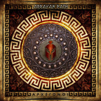 "ARRAYAN PATH: Preview vom ""Archegonoi"" Album"