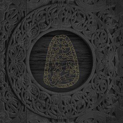 """ARSTIDIR LIFSINS: Track vom """"Saga á tveim tungum I: Vápn ok viðr"""" Album"""