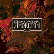 Black_space-riders-amoretum-2-cover