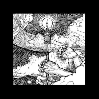 DAKHMA: Suna Kulto [EP]