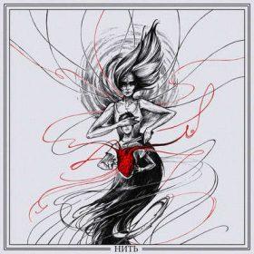 """EPITIMIA: Track vom """"Thread"""" Album"""