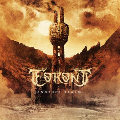 "EORONT: streamen ""Another Realm""-Album"