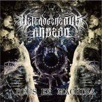 """HETEROGENEOUS ANDEAD: Labeldeal für """"Deus Ex Machina"""" Album"""