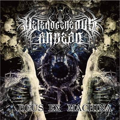 "HETEROGENEOUS ANDEAD: Labeldeal für ""Deus Ex Machina"" Album"