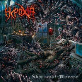 "HYPOXIA: Neues Album ""Abhorrent Disease"" mit MONSTROSITY-Sänger"