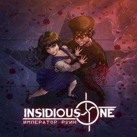 "INSIDIOUS ONE: Neue Anime insprierte Extreme Metal Single ""Master of Ruins"""