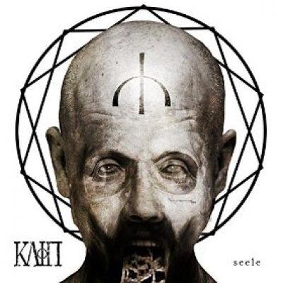 """KAIN: Track und Details zu """"Seele"""""""