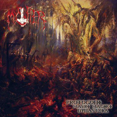 """MYSTIFIER: komplettes Album """"Protogoni Mavri Magiki Dynasteia"""" im Stream"""