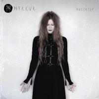 Myrkur Mareridt CD Cover