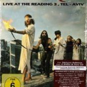 ORPHANED LAND: The Road To OR-Shalem [DVD]