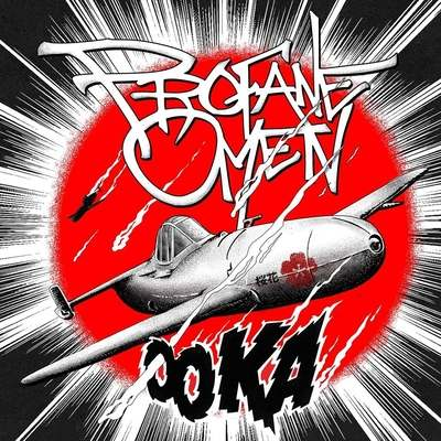 "PROFANE OMEN: weiterer Track vom ""Ooka"" Album"