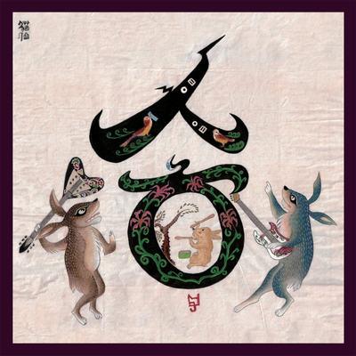 "SAHON: Neues Album ""Chanting for the Fallen"""