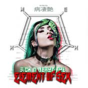 SICK N´ BEAUTIFUL: Element Of Sex