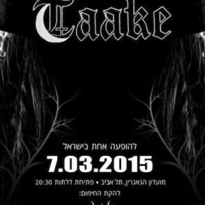 TAAKE und HAR: Tel Aviv, Gagarin, 7. März 2015