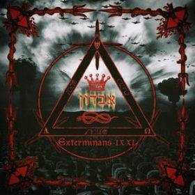 "TSAR BOMB: Cover und Tracklist zu ""Exterminans IX:XI"""