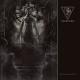 WORMREICH: ´Wormcult Revelations´ – neues Album kommt am 14. April 2014