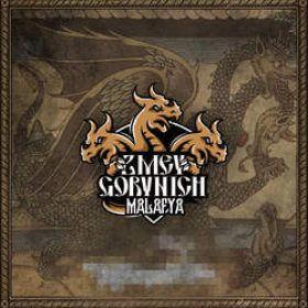 """ZMEY GORYNICH: streamen """"Malafya""""-EP"""