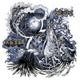 AHAB: Tracklist von ´The Giant´