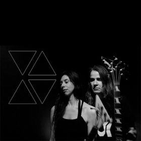 CŒUR ATOMIQUE: neues Projekt von ex-VOIVOD-Bassist Blacky