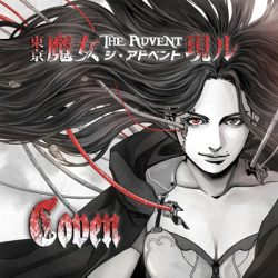 coven advent cover