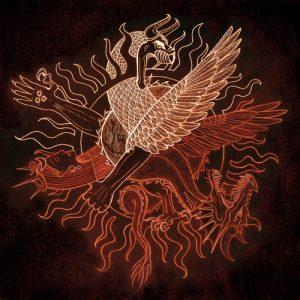 DEATHKIN:  neue Black/Death Metal-Band bei Hammerheart