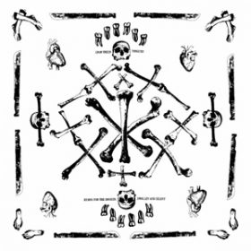 """GNAW THEIR TONGUES:  """"Hymns For The Broken, Swollen And Silent"""" als Stream"""