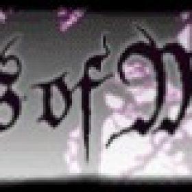 HAMMERS OF MISFORTUNE: Sessel-Misanthropen