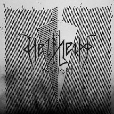 """HELHEIM: neues Album """"raunijaR"""""""