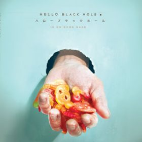 HELLO BLACK HOLE: neue Band um BEASTMILK-Musiker