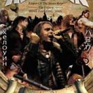 HELLOWEEN: Keeper Of The Seven Keys – The Legacy – World Tour 2005/2006 – Live On 3 Continents [2-DVD]