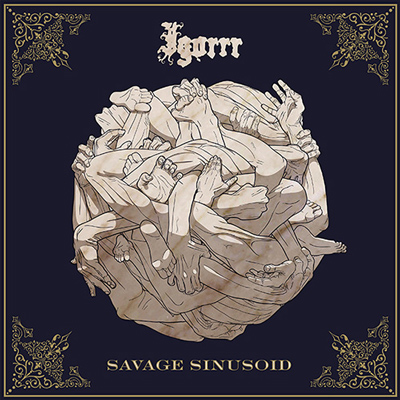 "IGORRR: Song vom neuen Album ""Savage Sinusoid"""